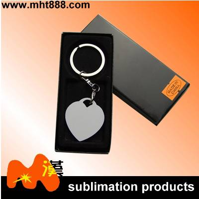 Creativity Unique Sublimation plastic key chain A221