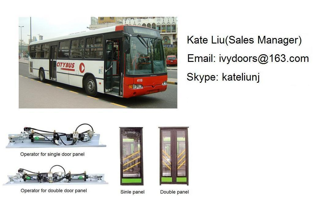 PIS100 Pneumatic Inswing Bus Door System(Single Panel and Double Panel)