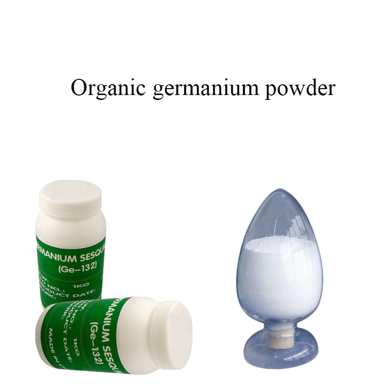 99.999% Organic Germanium Powder, White Ge-132 Powder, CAS No.: 12758-40-6