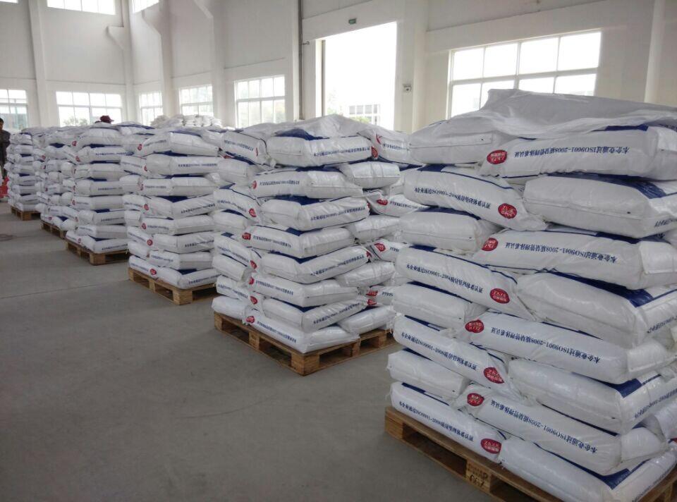 Aluminium hydroxide powder FR-3815