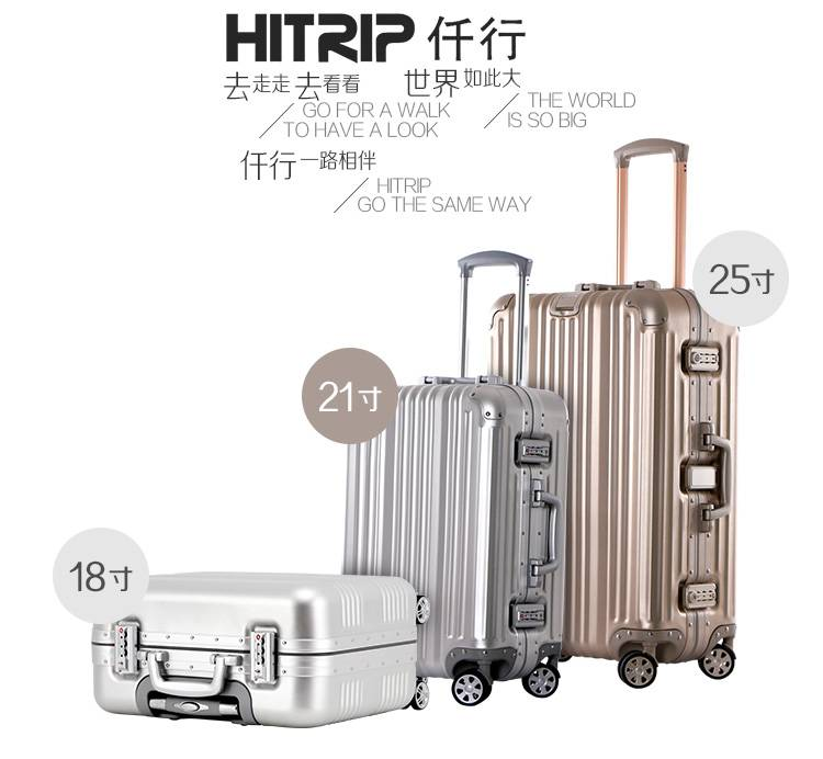 21 inch trolley suitcase aluminum luggage supplier