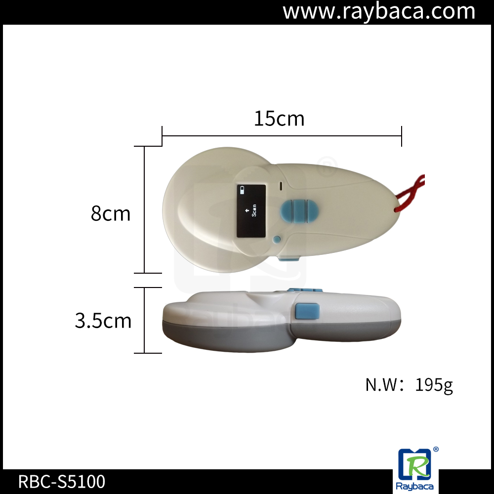 RBC-S5100 handheld reader device