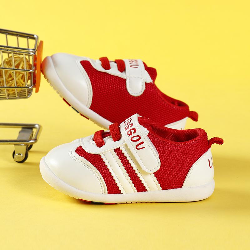 LiSi 2018 Children Shoes Converse Shoes Wholesale Online Bowling Shoes Supplier Kids Shoes LSSL02
