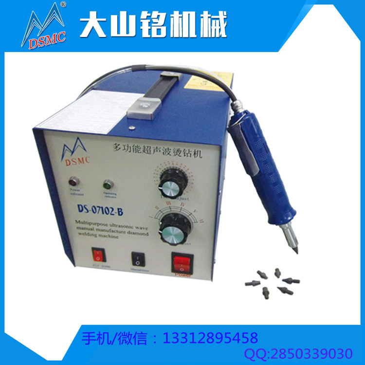 Factory hot fix rhinestone embroidery machine guagnzhou manual fixing stone