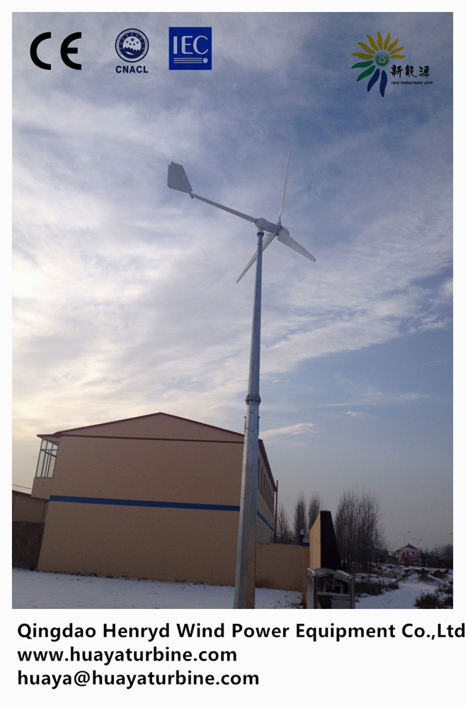 3KW Wind Turbine,3kw Wind Generator For Home - Dezhou Huaya