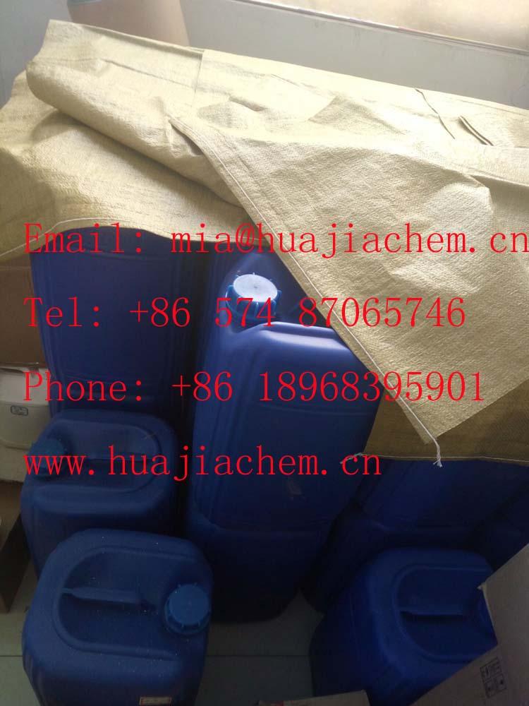 tert-Butyl carbazate|CAS NO.870-46-2|CARBAZIC ACID TERT-BUTYL ESTER