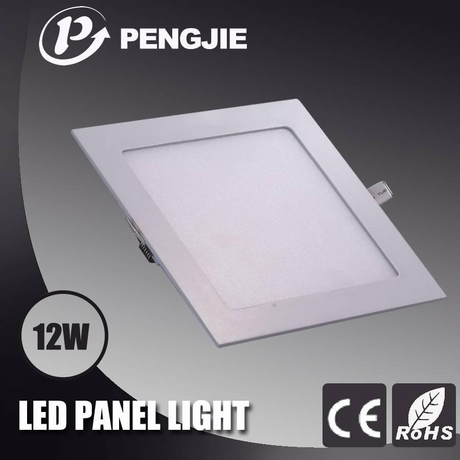 PengJie LED Panel light-12W-Square