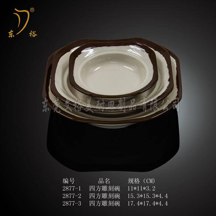 melamine square dish deep-dish plastic dinnerware set