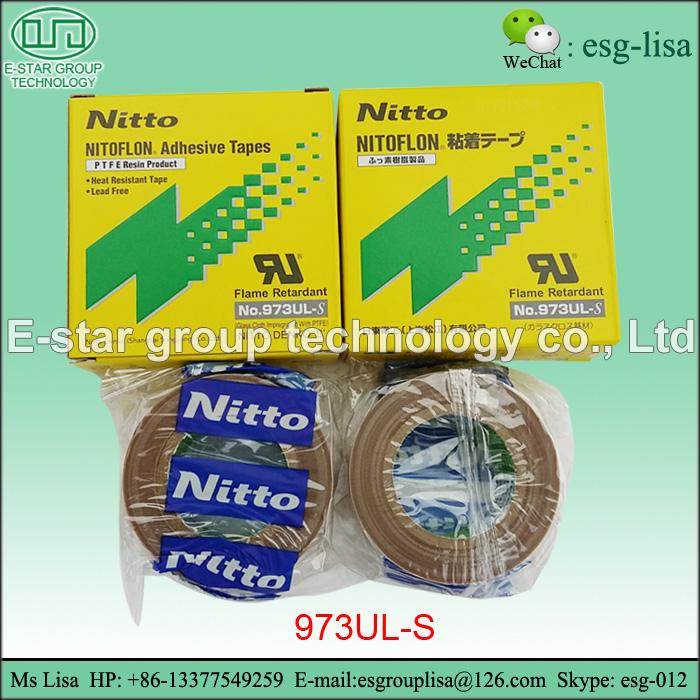 973ul-s Japan Nitto Denko Tape Masking Tape