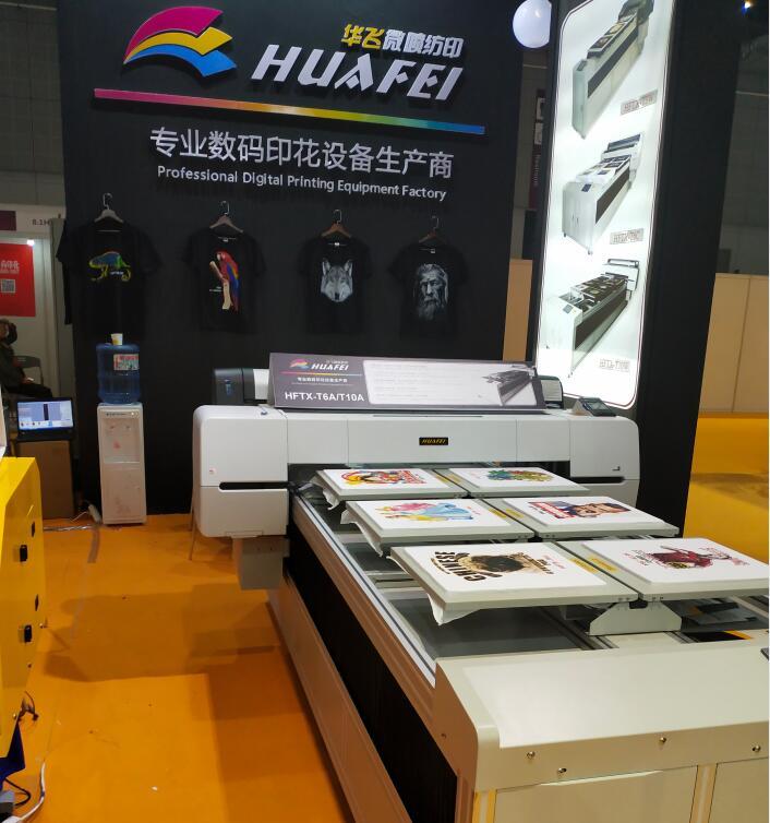 Huafei Supply fabric industrial T-shirt printing machine