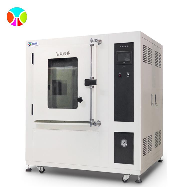IPX9K multi-angle spray waterproof test box