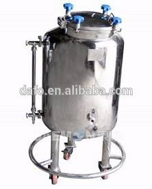 500L movable storage barrel