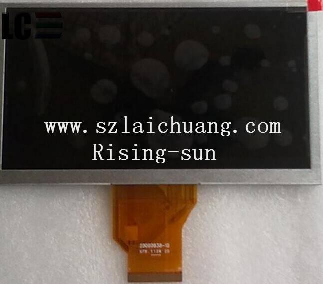 Innolux 6.5 inch AT065TN14 800x480 TFT LCD screen