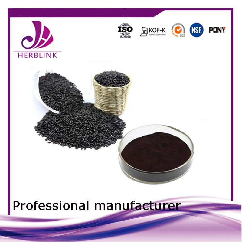 Black rice extract