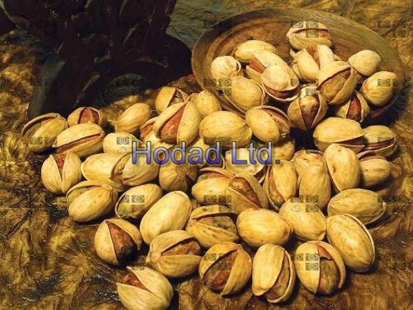 Round Iranian Pistachio (natural Fandoghi )