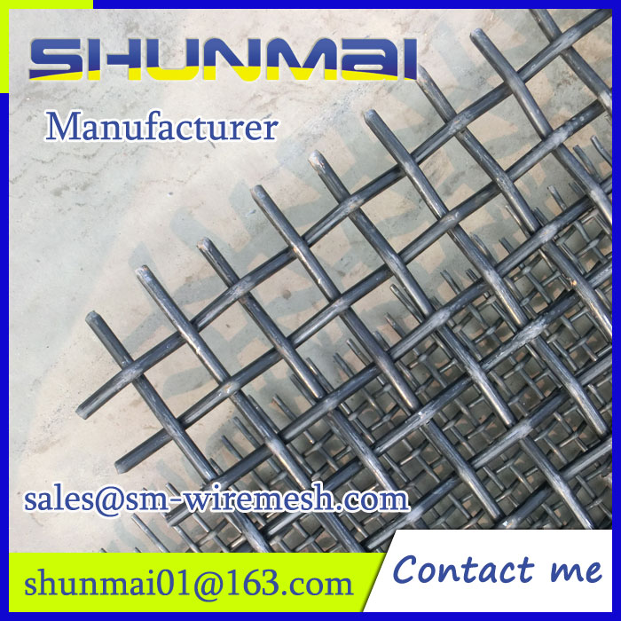 metal mesh screen crimped wire mesh screen high carbon steel screen mesh
