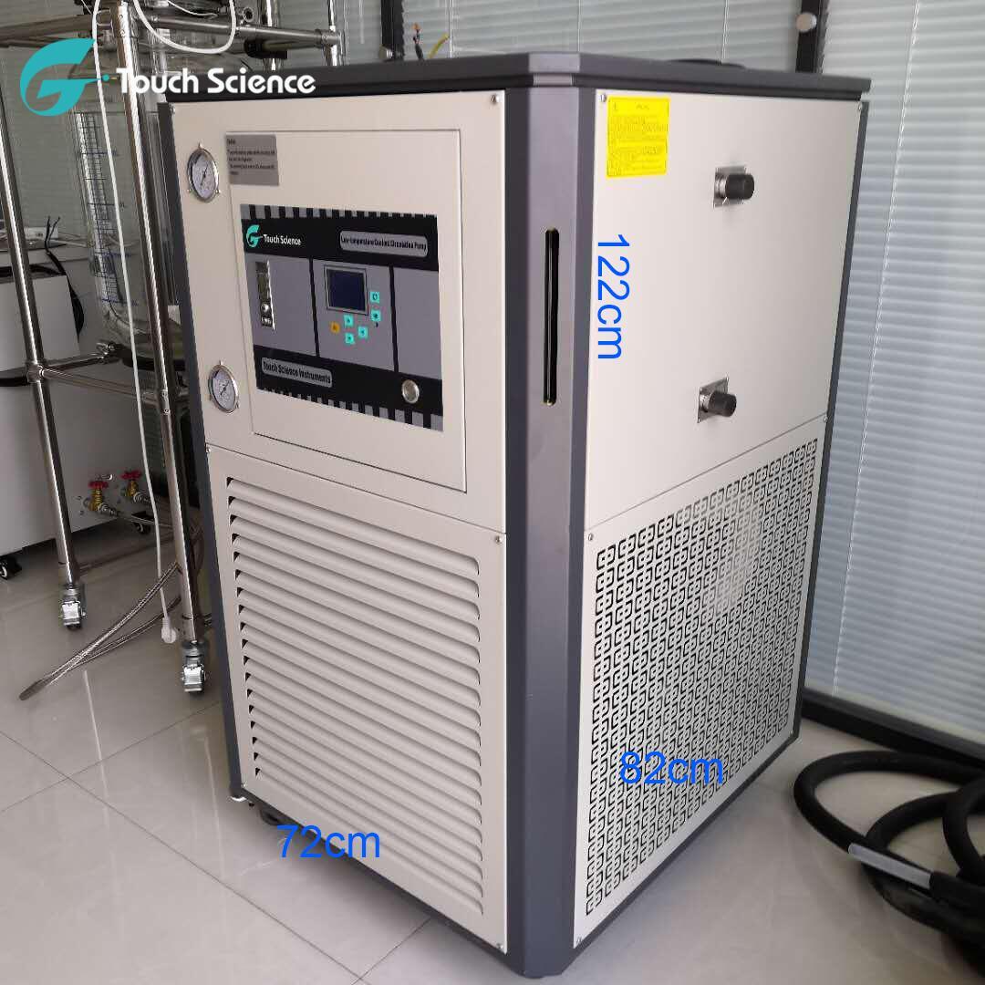 DLSB-30/80 Lab Water Cooling Machine PT100 Coolant Chiller