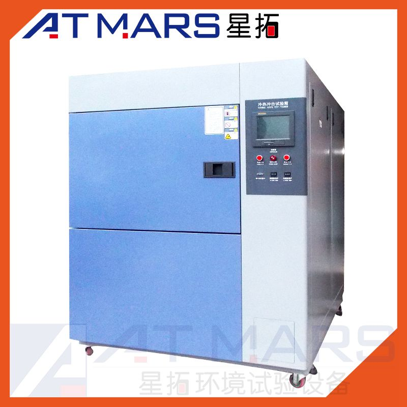 ATMARS Reliable Three Zones Thermal Shock Test Chambers for High Low Temperature Cycling Testing