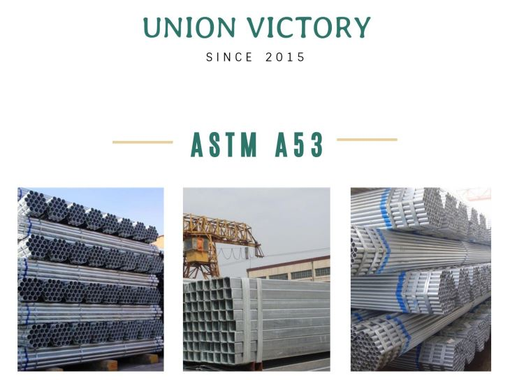 line pipe: ASTM A53
