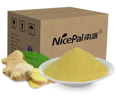 Factory supply Ginger Powder Ice cream powder ginger powder pharmaceutical product ginger