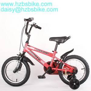 China Kids Bike, Chinese Kids Bicycles