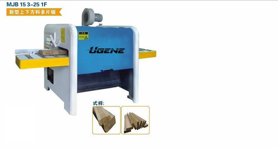 Cheap hot sell high quality wood machine supplier Auto-Sawing Machine For The Largest Square Wood,Ti
