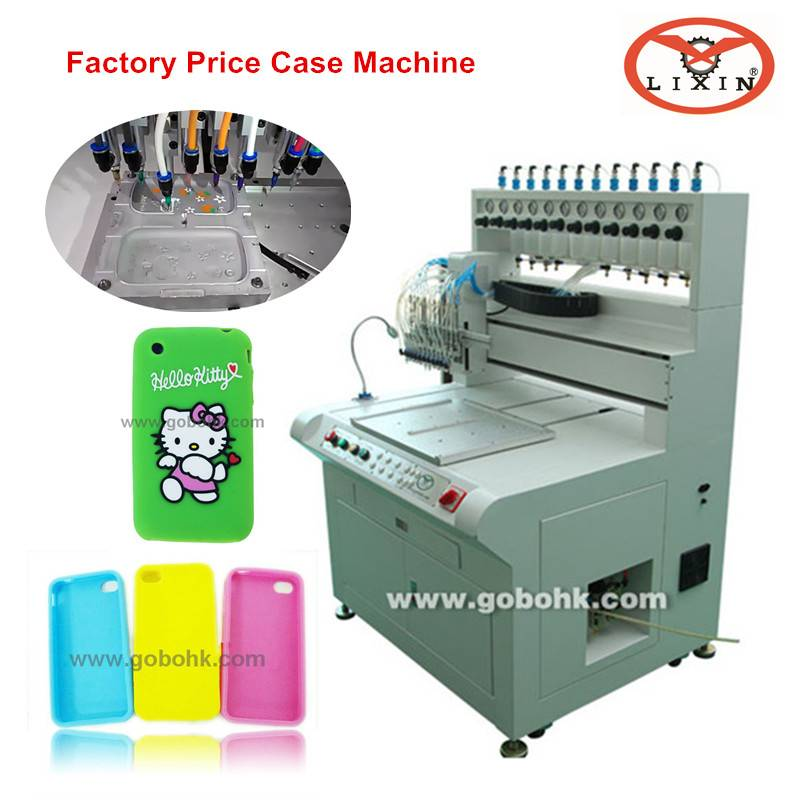 quantitative liquid dispensing machine for phone case