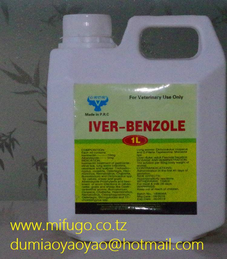 Animal deworming oral solution Albendazole 2.5%