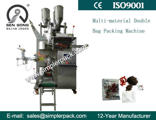 Multiple Materials Inner and Outer Packing Machine Made in China