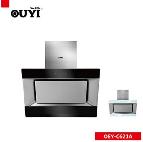 Touch Switch Concealed Oil Collector 2 Color Kitchen Hoods For Sale