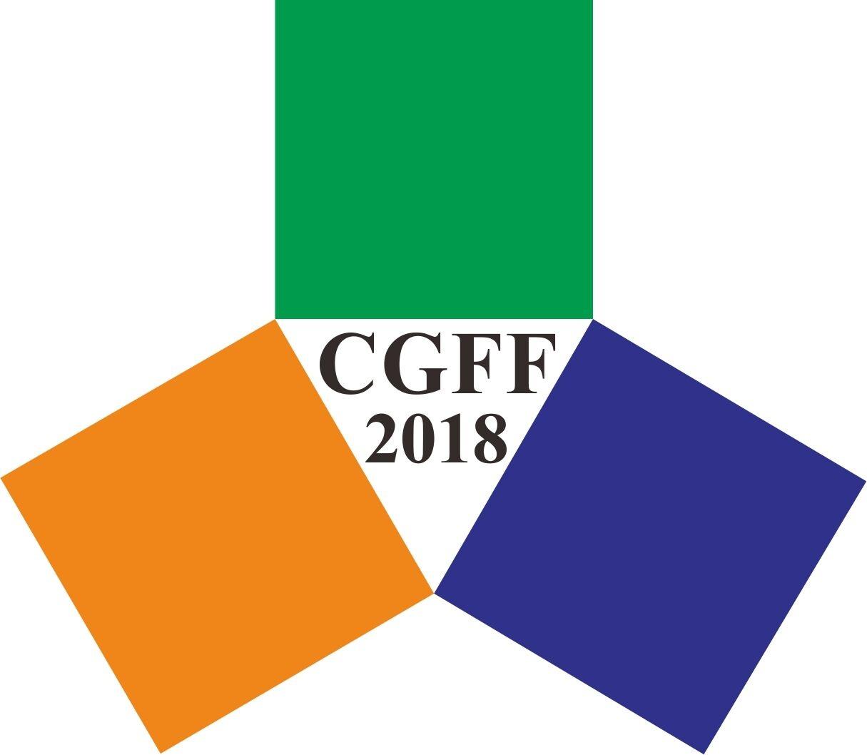 China Guangzhou International Floor Fair 2018 (CGFF 2018)
