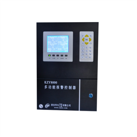 13 Multi-function LCD alarm control cabinet