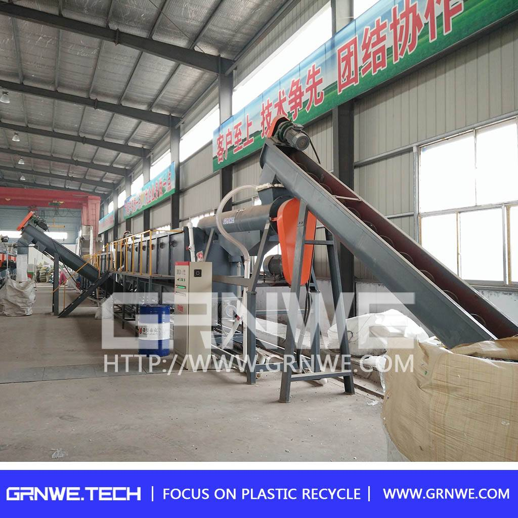 High return tabacco mulching film washing line