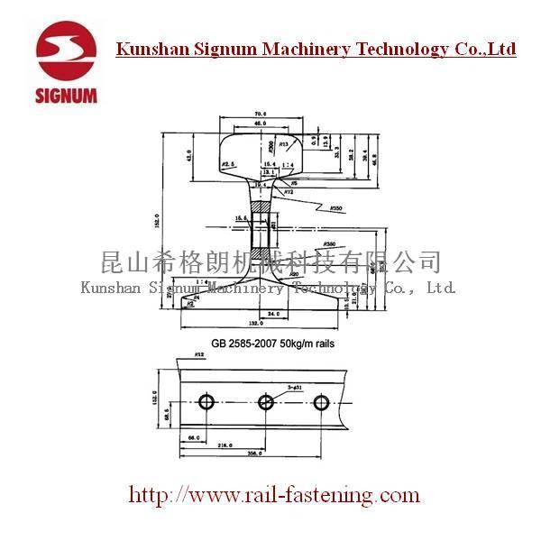 Chinese Standard 50KG Steel Rail
