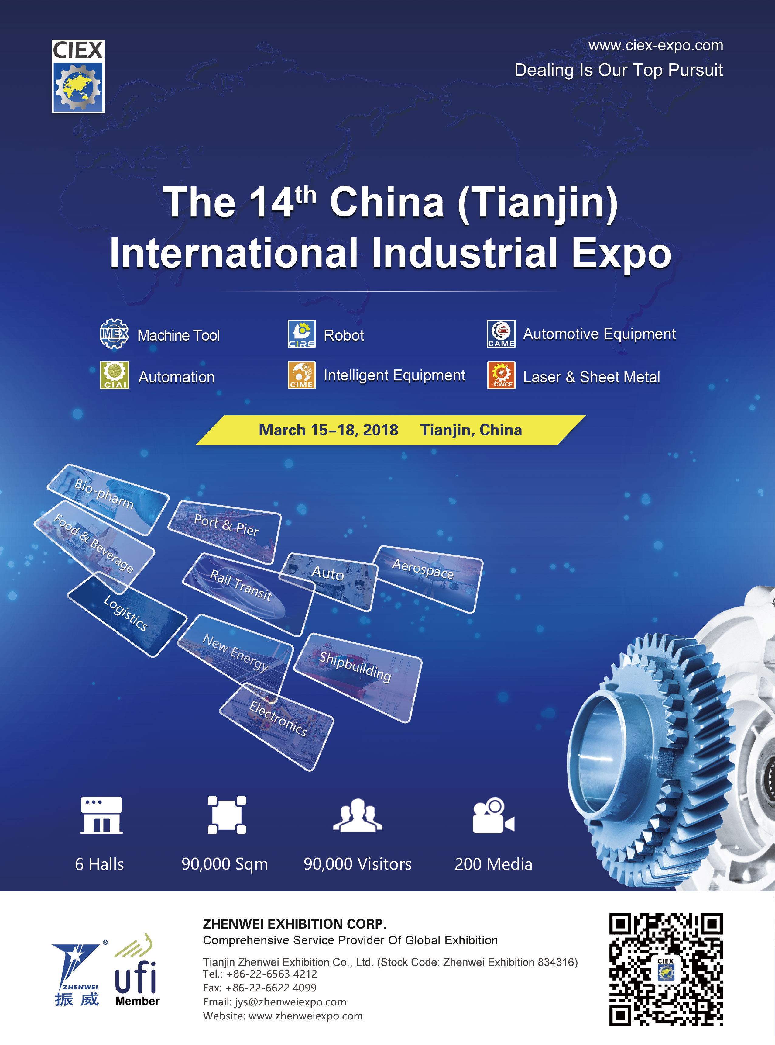 The 14th Tianjin International Industrial Expo. (CIEX2018)