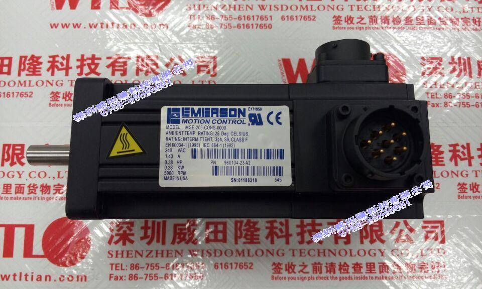 Emerson MGE-205-CONS-0000 in stock