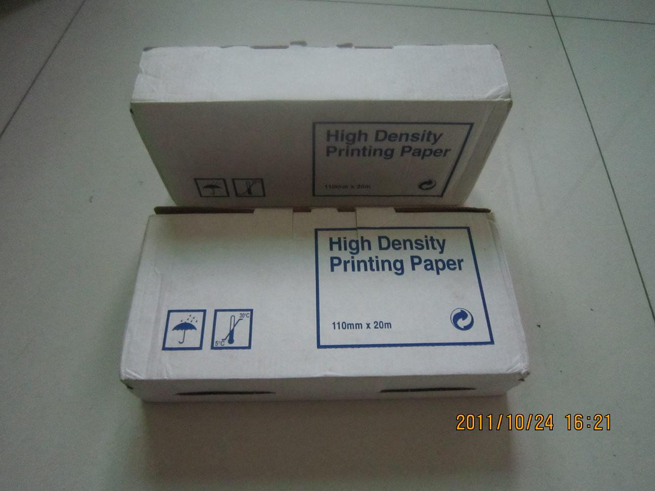 SONY UPP-110HD, SONY UPP-110S,SONY UPP-110HG