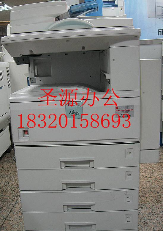Ricoh printing supplies 3025/3030 feeder roll paper system