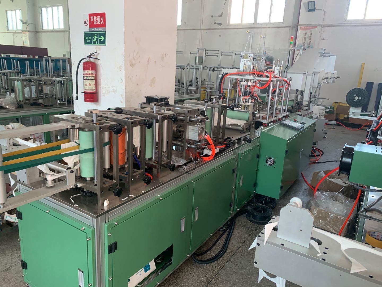 Hanma N95&KN95 mask making machine automatic