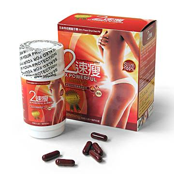 Weight loss product 2X powerful slimming