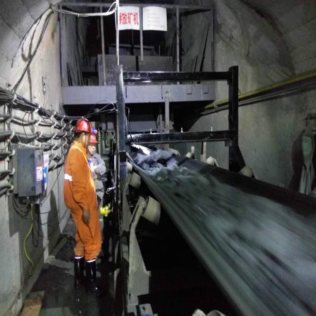 Industrial conveyor belt metal detector for coal, mining, wood,cement