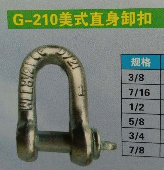 D shackles with screw pin anchor bolt type shackles