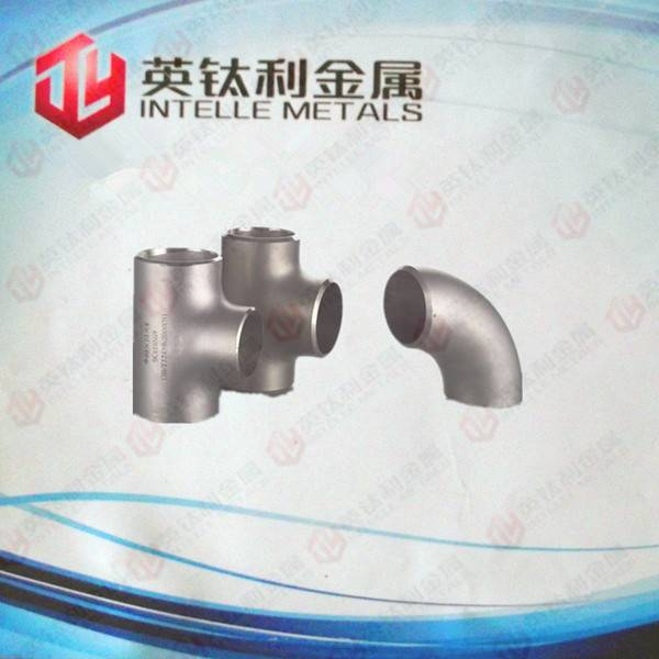 Gr2 Titanium pipe fittings for industry