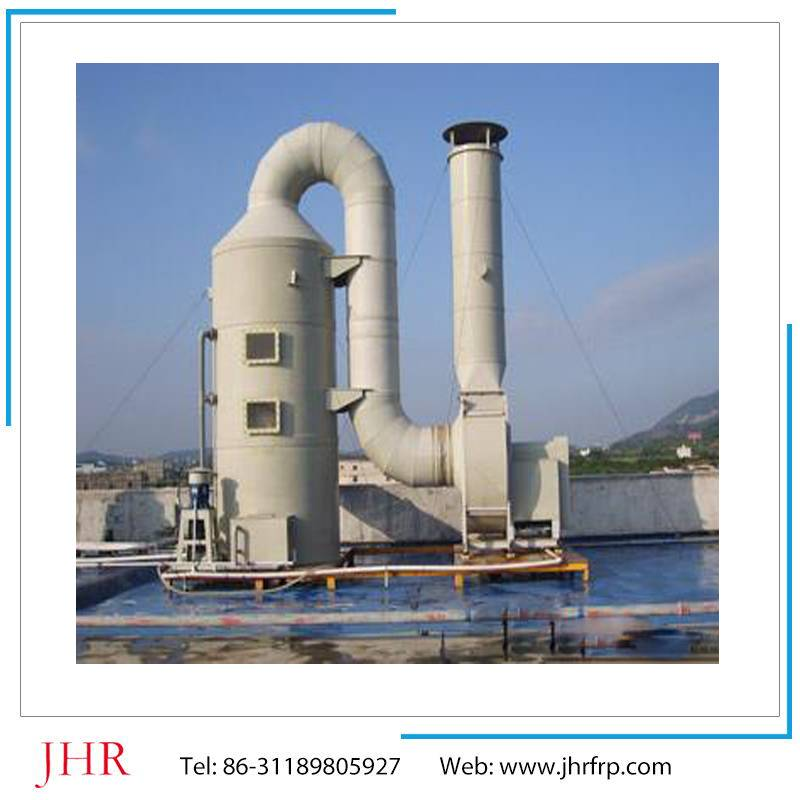 FRP air purification tower for Organic acid gas,active carbon for air purification easy installation