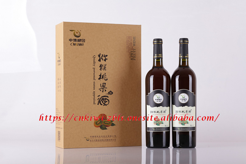 afree sample alcohol wholesale alcohoic beverage chinese Classic kiwiberry wine healthy 2750ml 12%v