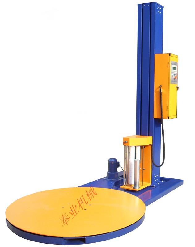 Factory supply pallet wrapping machine/ pallet wrapping packing machine