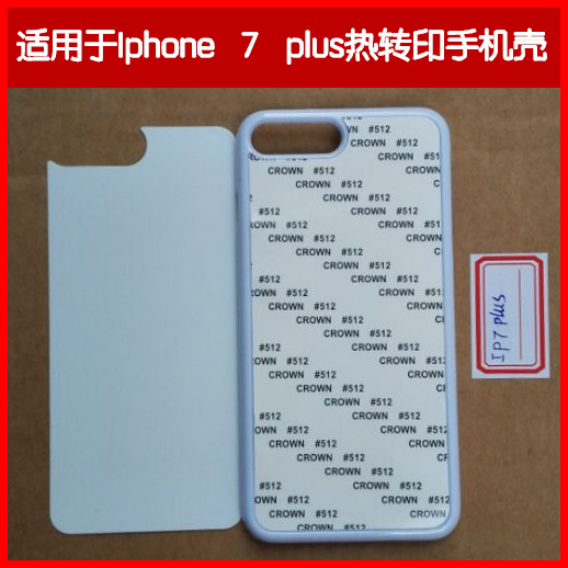 Hot selling hard plastic blank sublimation back cover case for iphone 7 plus