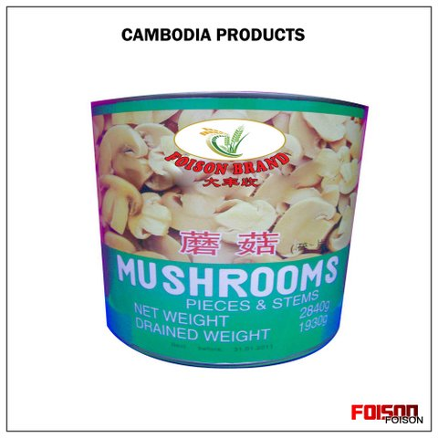 Canned Mushroom Stem&Pieces 425g/800g/2840g