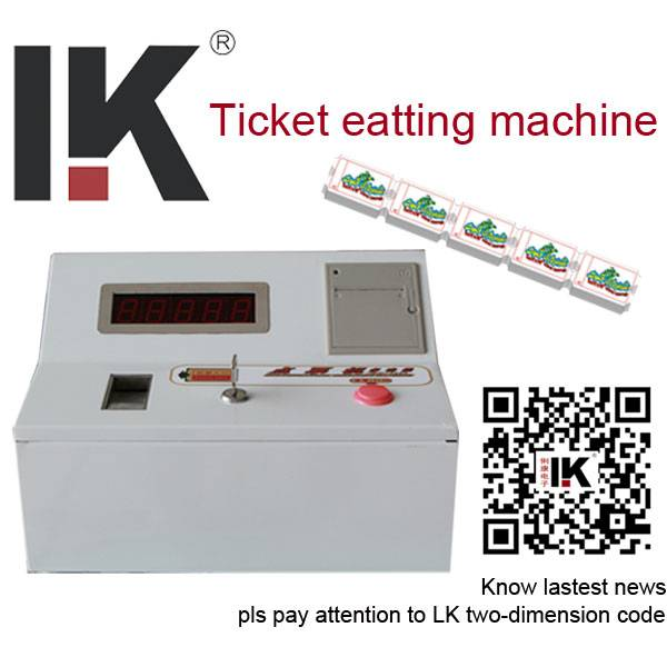programmable ticket eater