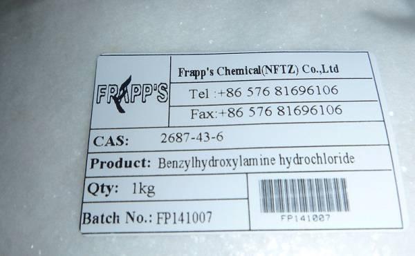 O-BENZYLHYDROXYLAMINE HYDROCHLORIDE,Cas# 2687-43-6